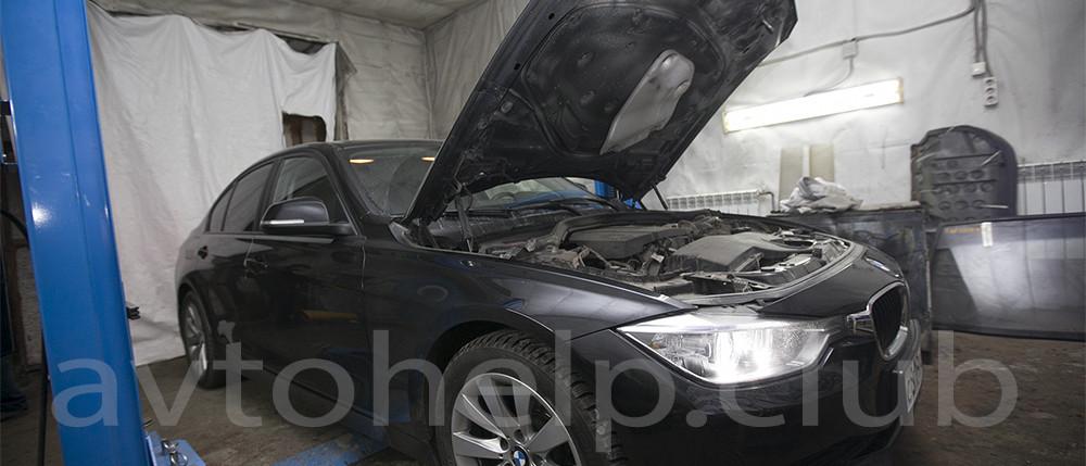 ремонт автомобилей, автосервис AVTOHELP