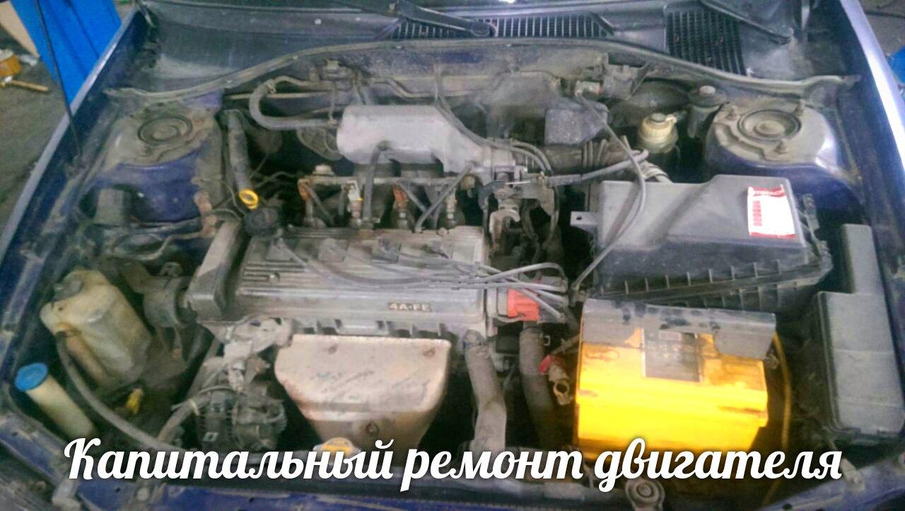 Капитальный ремонт двигателя Toyota Avensis