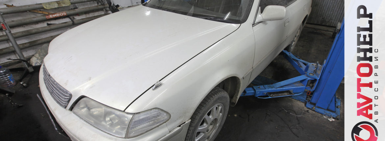 Тойота Марк 2. Замена АКПП