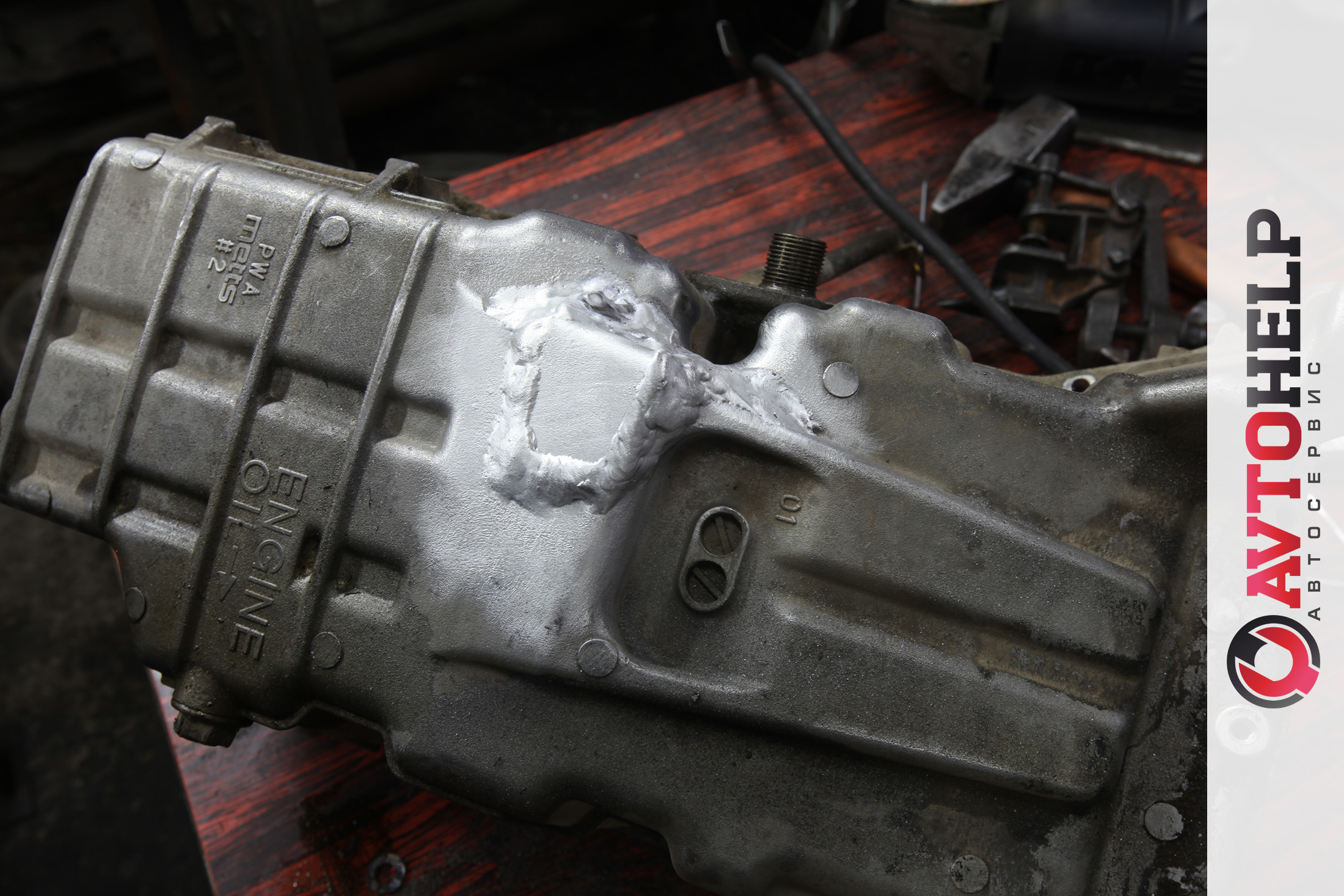 Honda Fit, ремонт поддона
