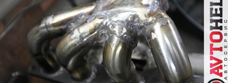 Изготовление выпускных коллекторов из нержавеющей стали.