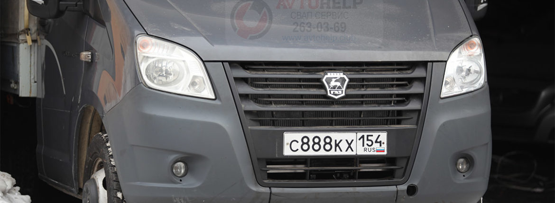 ГАЗель NEXT на 5VZ-FE