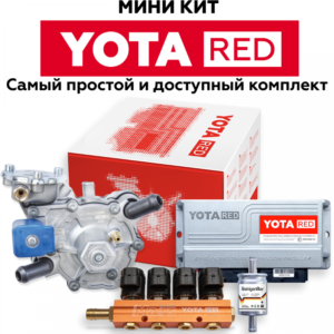 yota red 4cyl